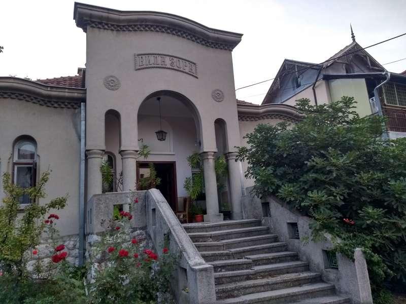 Prednji deo kuće