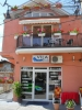 Kragujevac nekretnine - Stambeno-poslovni objekat, (kuca, hostel), Kragujevac, 303m2