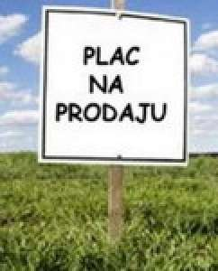 Bojnik nekretnine - Prodajem zemlju 20 km od Leskovca povrsine 2 ha, 14,5 ari